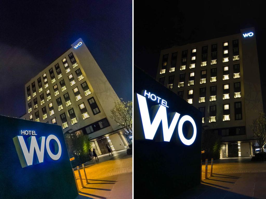 Hotel Wo 窩