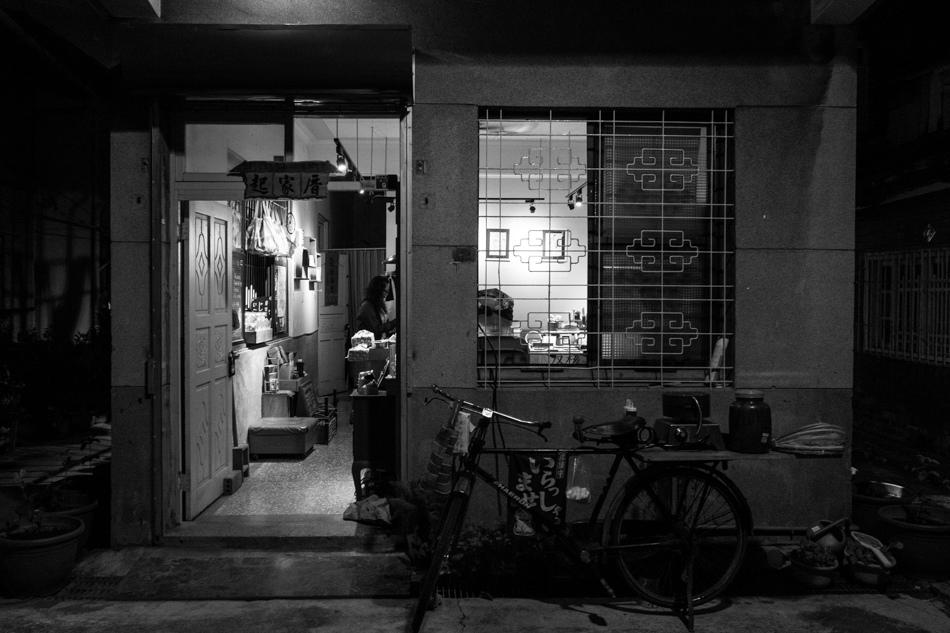 三鳳中街-起家厝
