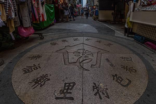 高雄崛江商圈