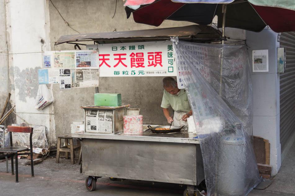台中小吃 - 天天饅頭