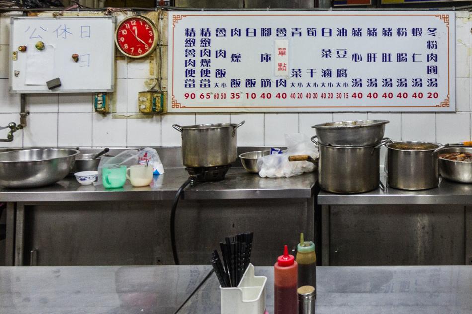 台中宵夜-李海滷肉飯-價目表