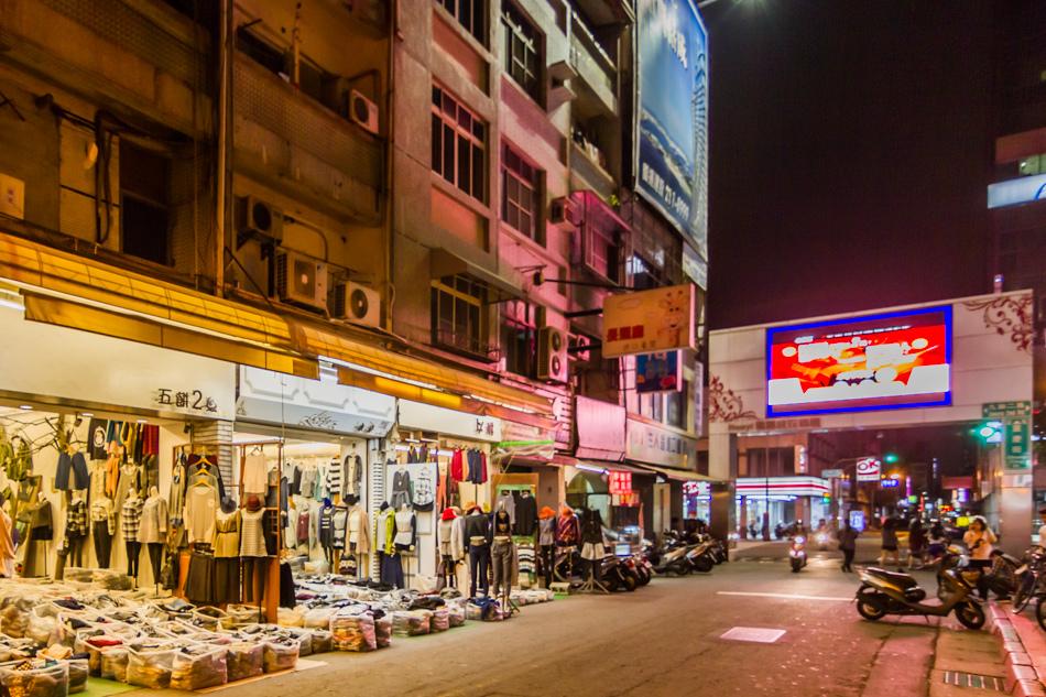 皮鞋街與後驛成衣商圈