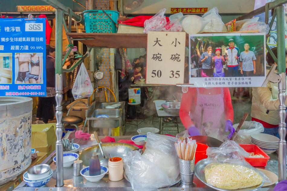 三民市場-老周燒麻糬