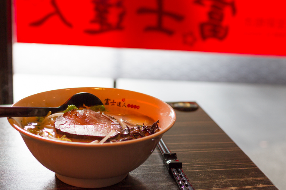 高雄 - 富士達人日本拉麵