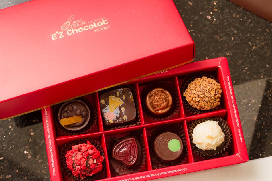 E'Z Chocolat 巧克力專賣店