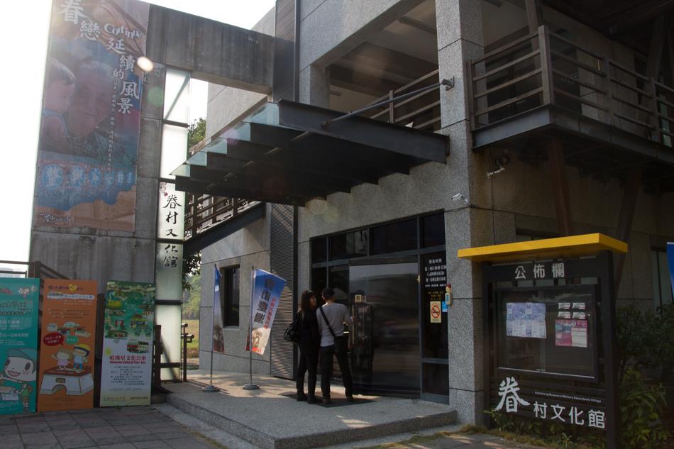 高雄旅遊-眷村文化館