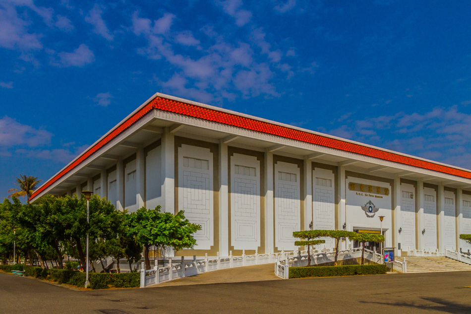 岡山空軍軍史館