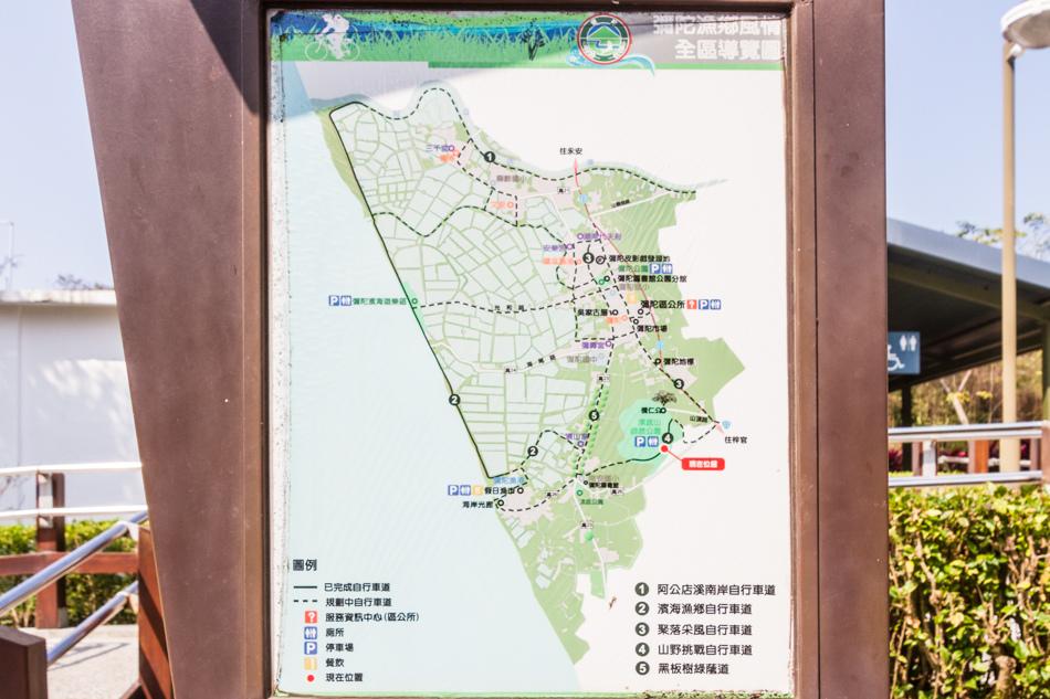 高雄旅遊 - 彌陀漯底山自然公園