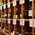 左營so wine-葡萄酒專賣店