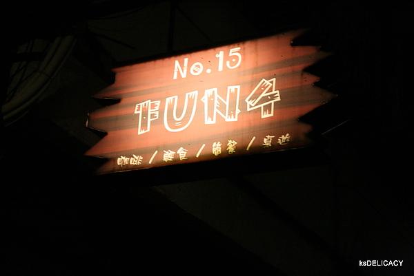 20101013-高雄桌遊又一章-Fun4-招牌