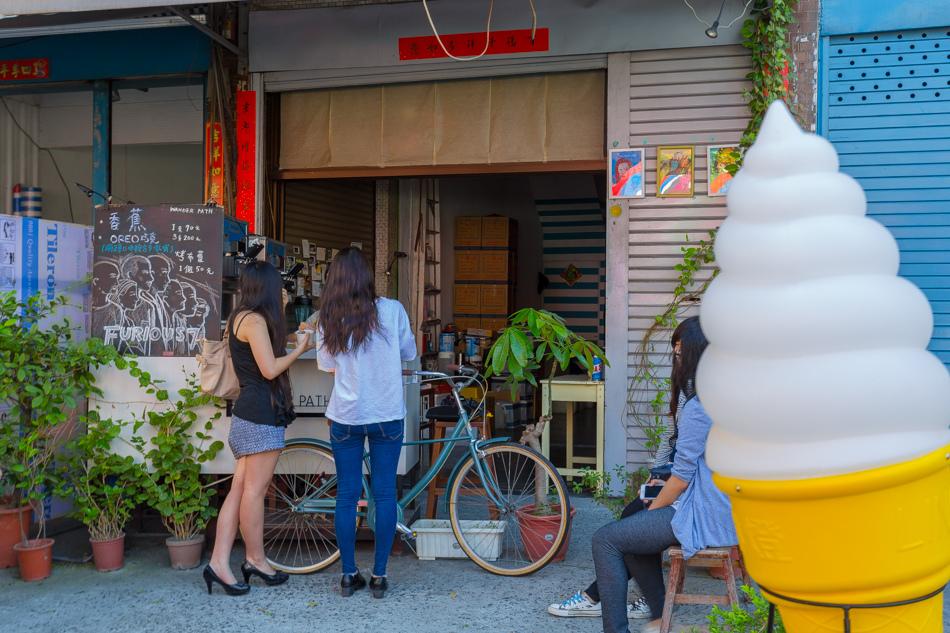 高雄霜淇淋 - 散步路徑
