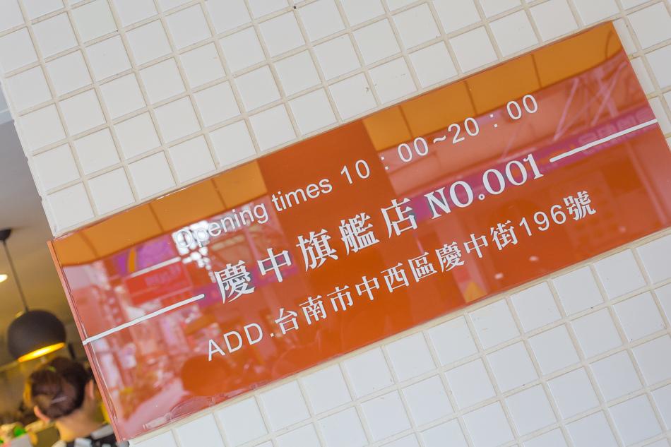 台南美食 - Queenny.葵米.手作珍珠飲品專售