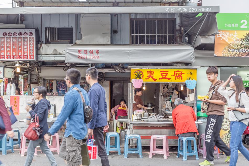 台中美食 - 一中街黃家臭豆腐與多多茶坊
