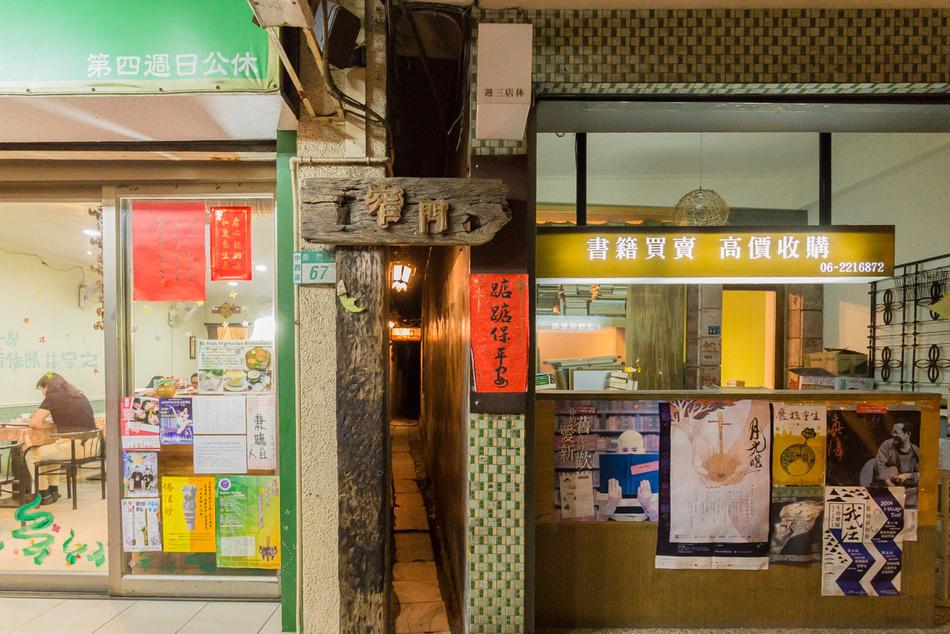 台南中西區散策