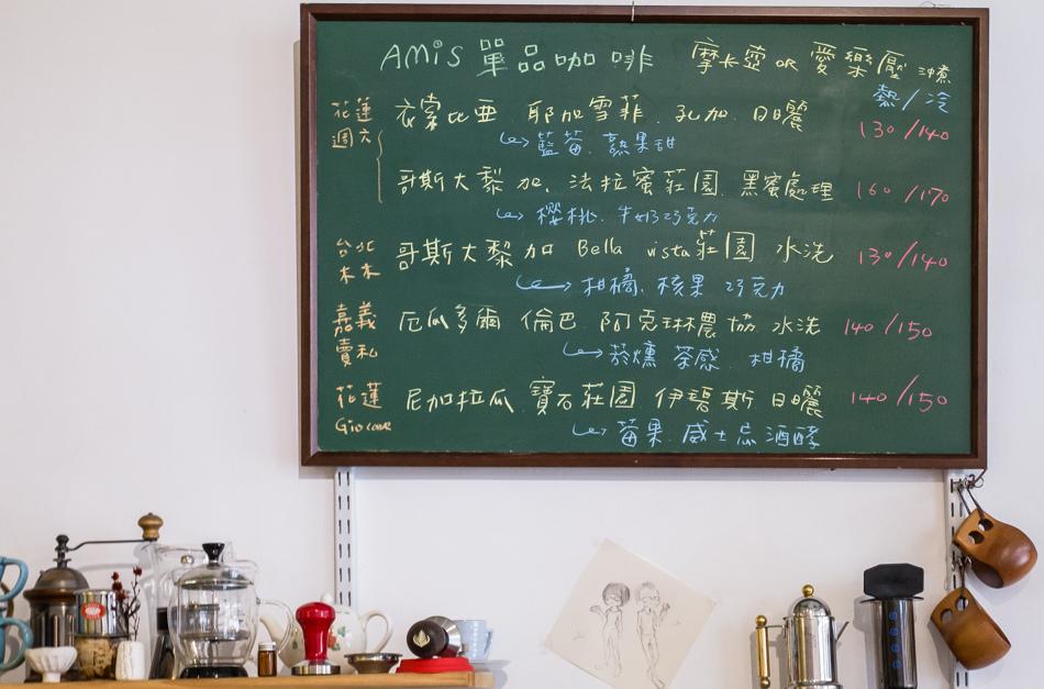 AMiS Cafe 咖啡輕食展覽