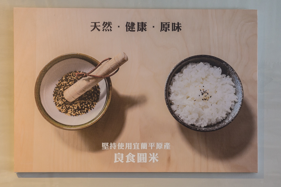 鳳山美食 - 櫻月食堂SAKURA MOON