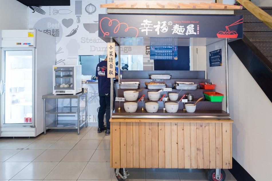火車站美食 - 幸福麵屋
