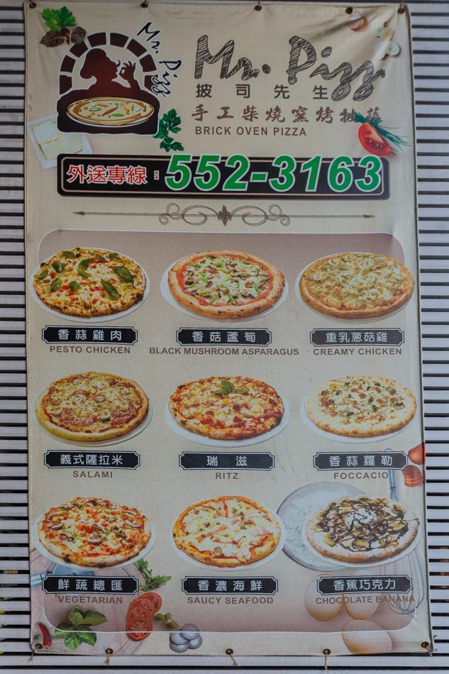 Mr.Pizz披司先生