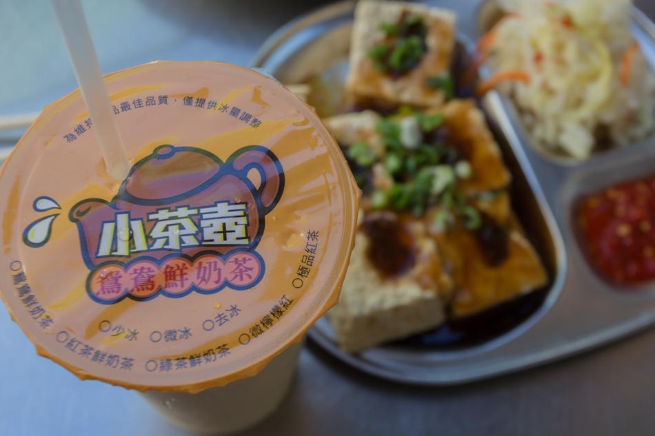 美食-小茶壺與無名臭豆腐