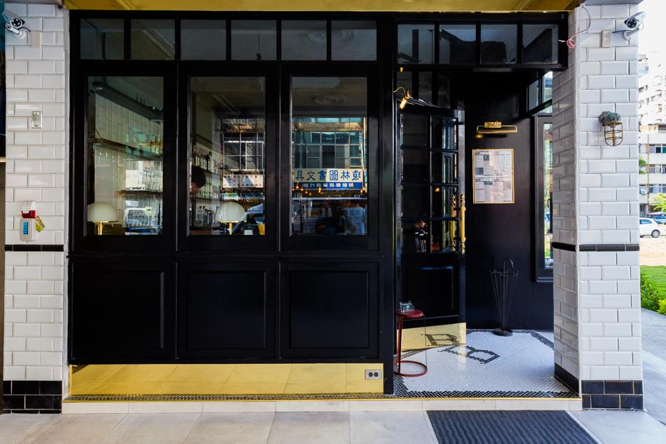 BEAST · Bar & Grill · 野獸美式餐廳