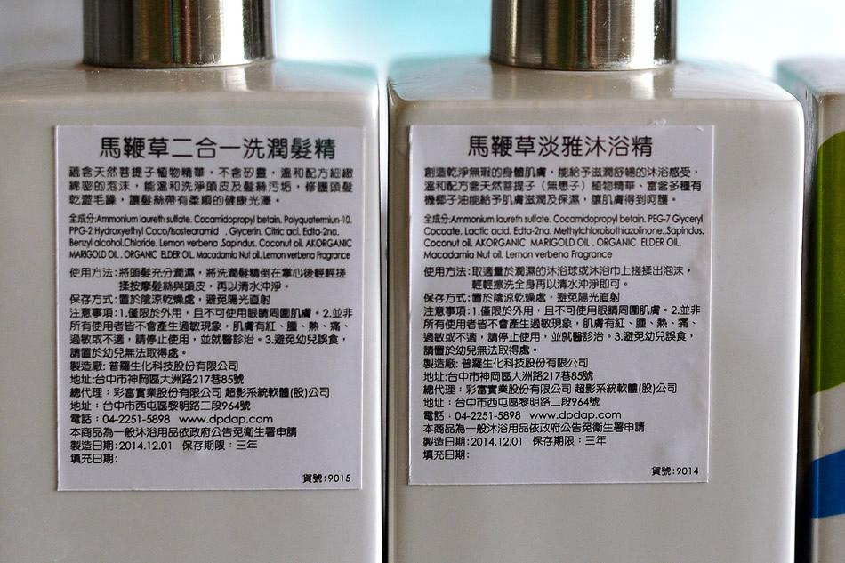 沐浴乳跟洗髮精