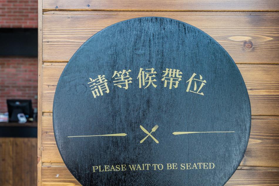 屏東美食-走廊倉廚