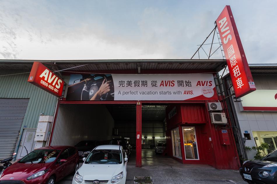 Avis 安維斯國際租車