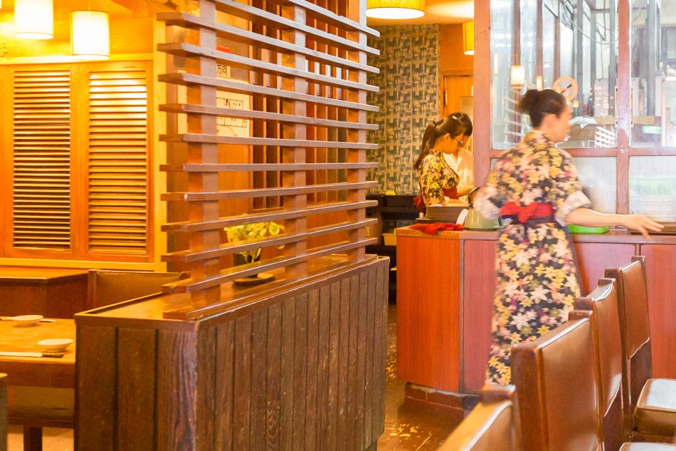 小園日本料理