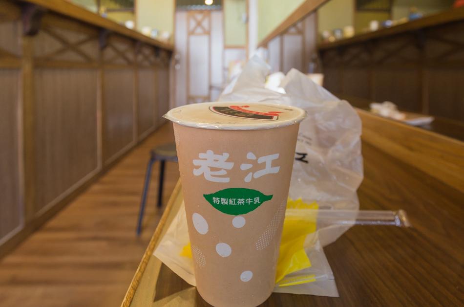 高雄美食-老江紅茶
