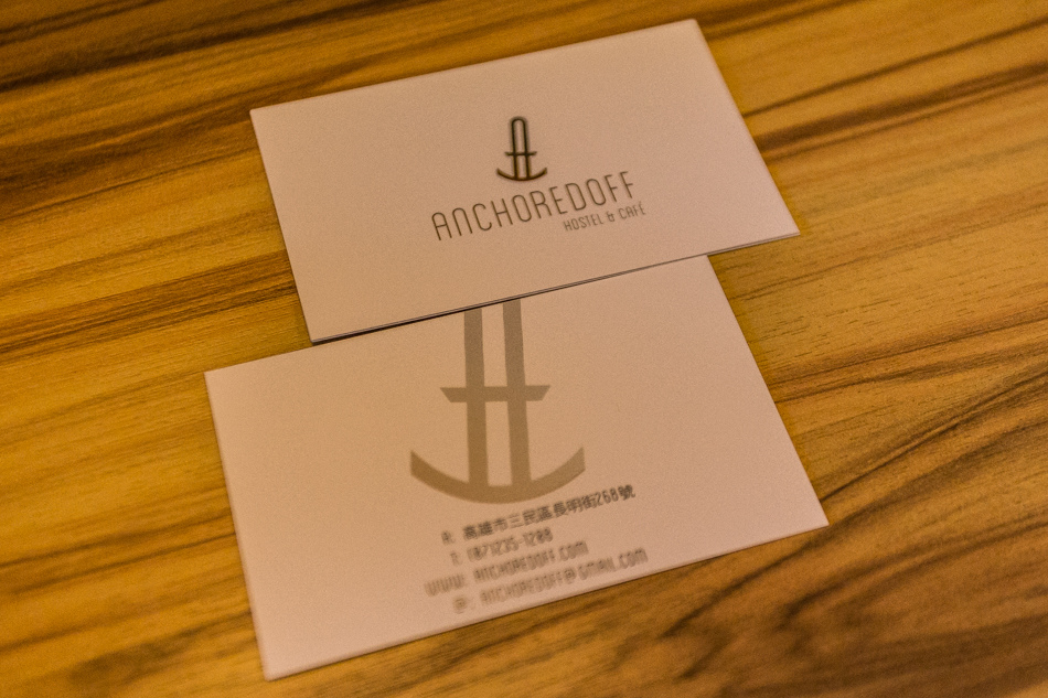 Anchoredoff鞍客(高雄青年旅館、Hostel、青旅、住宿、背包客棧