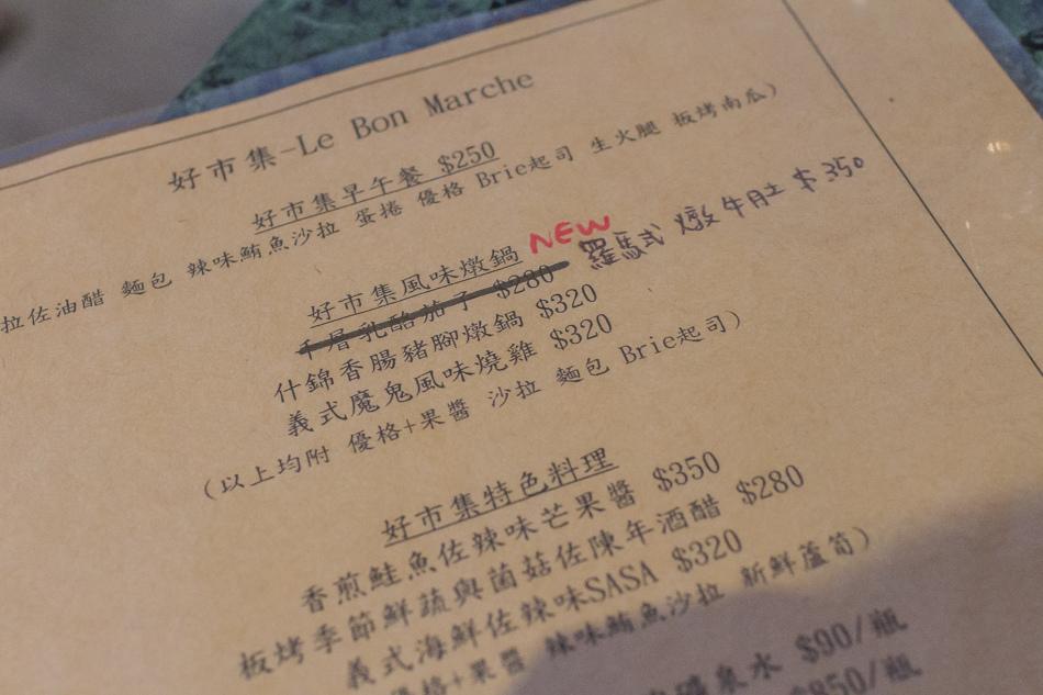 西子灣美食le bon好市集
