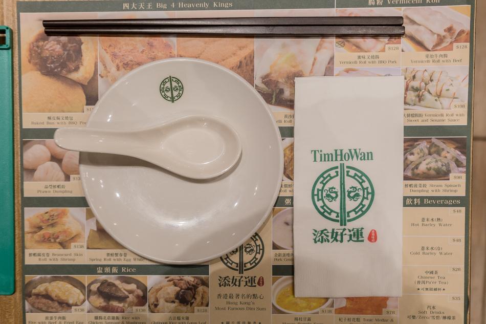 台中美食 - 添好運大遠百店