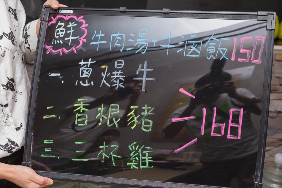 台北美食 - 牛ㄅㄟㄅㄟ 台灣溫體牛火鍋/微風廣場旁/忠孝復興站/頂級溫體牛