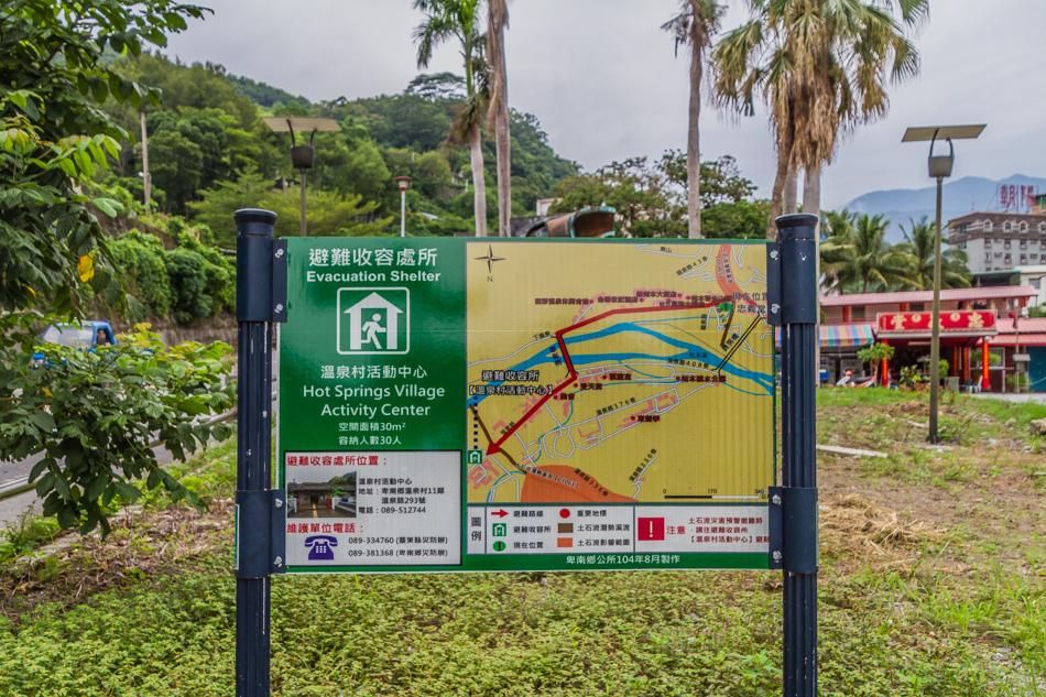 2015台東旅遊-知本泡溫泉