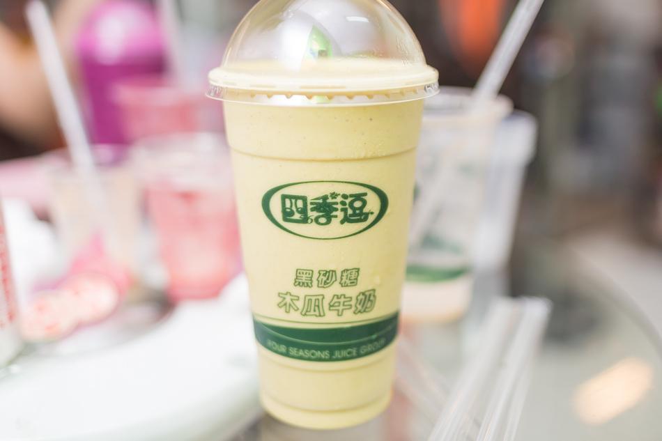 美食 - 四季逗果汁