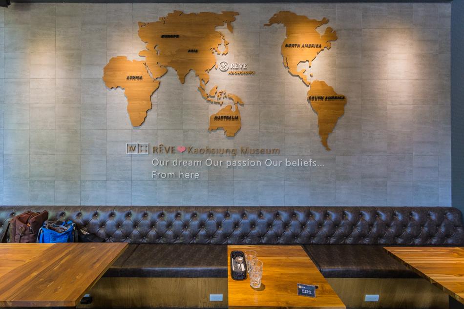 黑浮咖啡-店內環境