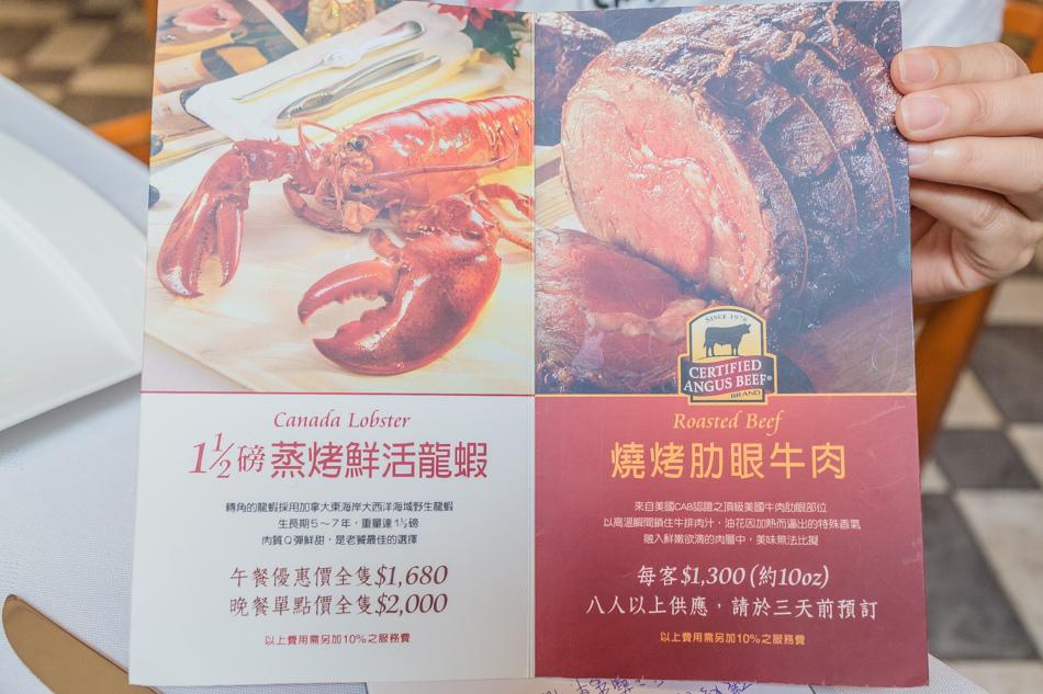 台南美食 - 轉角餐廳