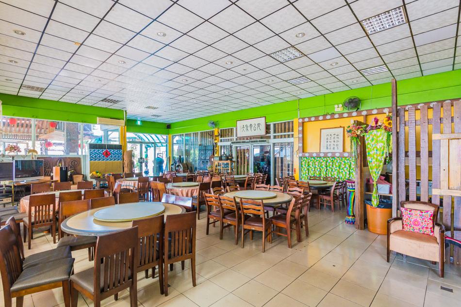 山中天休閒餐廳
