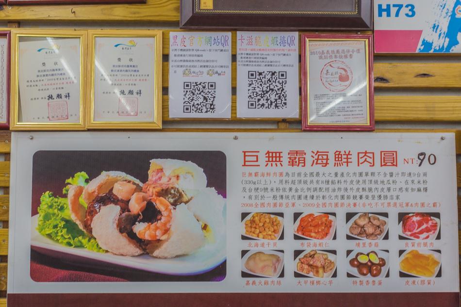 黑皮海鮮餐廳