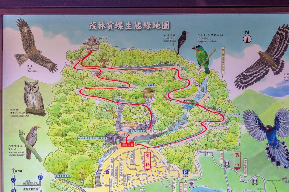 生態園區地圖