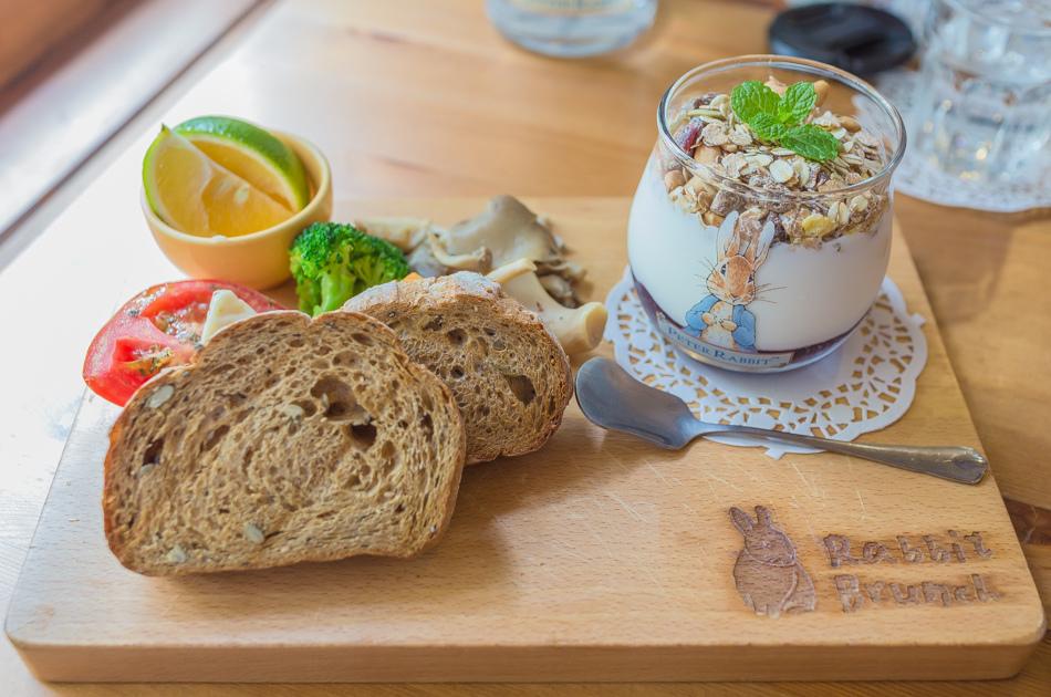 瑞彼特 - 早午餐篇