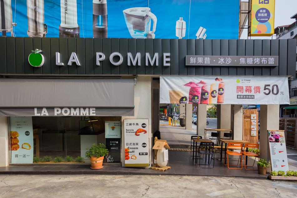 La Pomme 鮮果昔/烤布蕾
