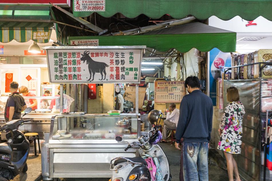 高雄美食 - 南華市場大港埔羊肉店