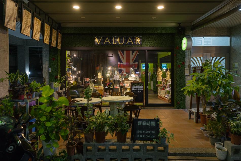 valuar法茹爾店內環境