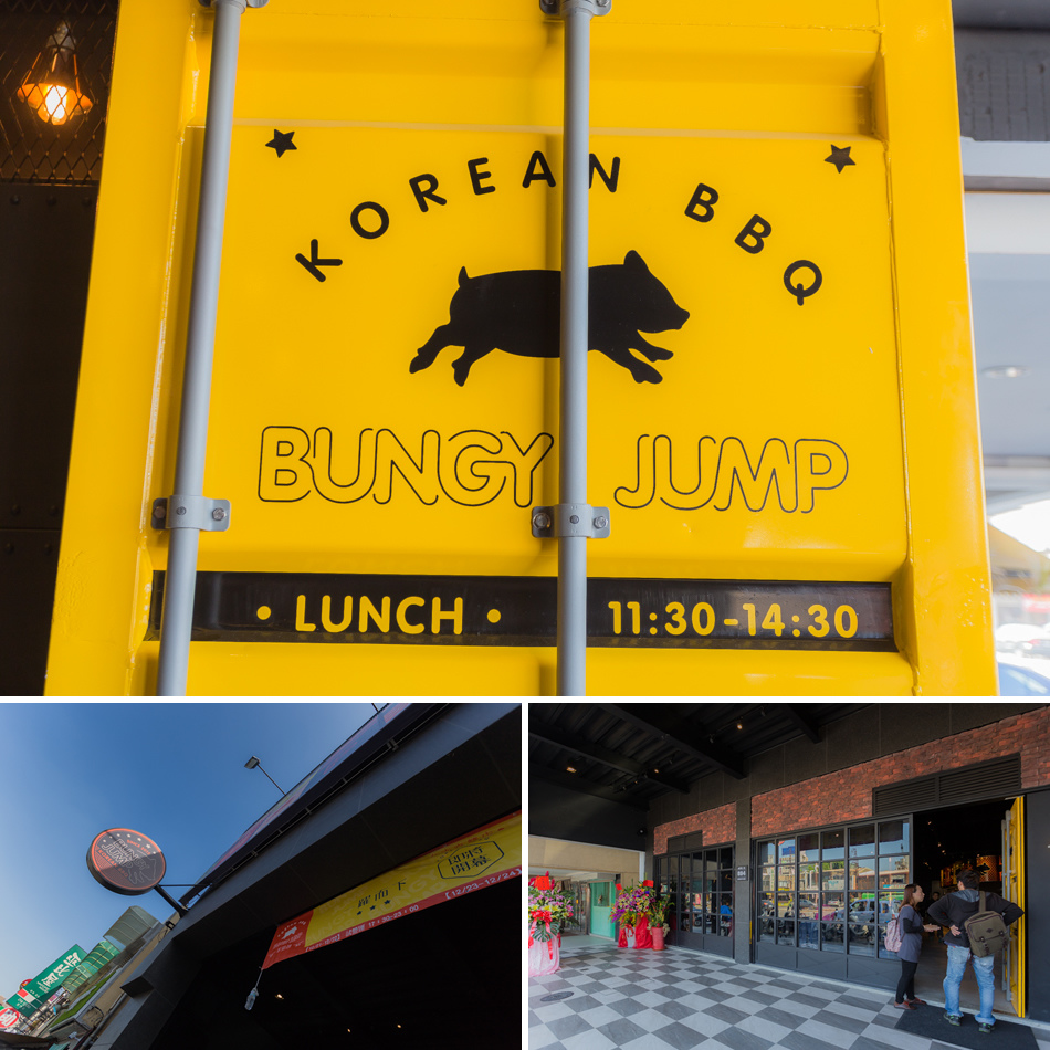 Bungy Jump Korean BBQ 笨豬跳 - 台南店 / 韓式烤肉推薦