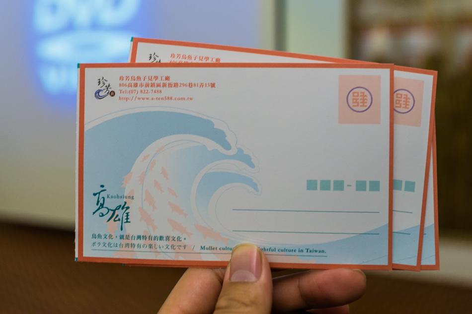 高雄旅遊/高雄景點/珍芳烏魚子見學工廠