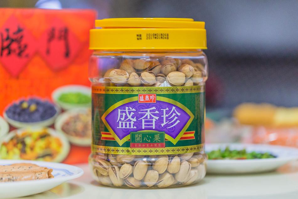 盛香珍 / 年節禮盒 / 小叮噹果凍 / Hello kitty / 下酒菜 / 懷舊燒餅