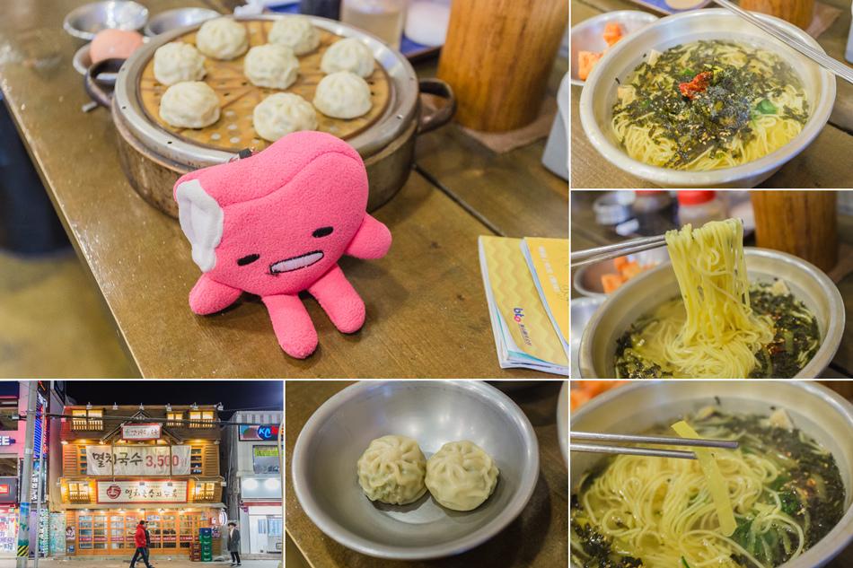 2016韓國五天四夜自由行 - 坐地鐵遊釜山之東萊站