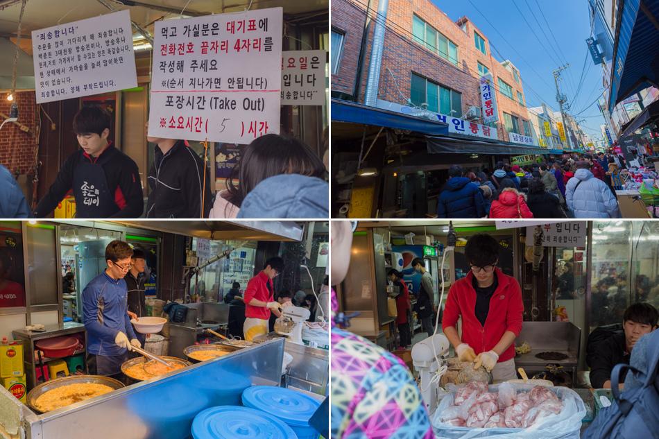 2016韓國五天四夜自由行 - 坐地鐵遊釜山之札嘎站 x 巨人炸雞