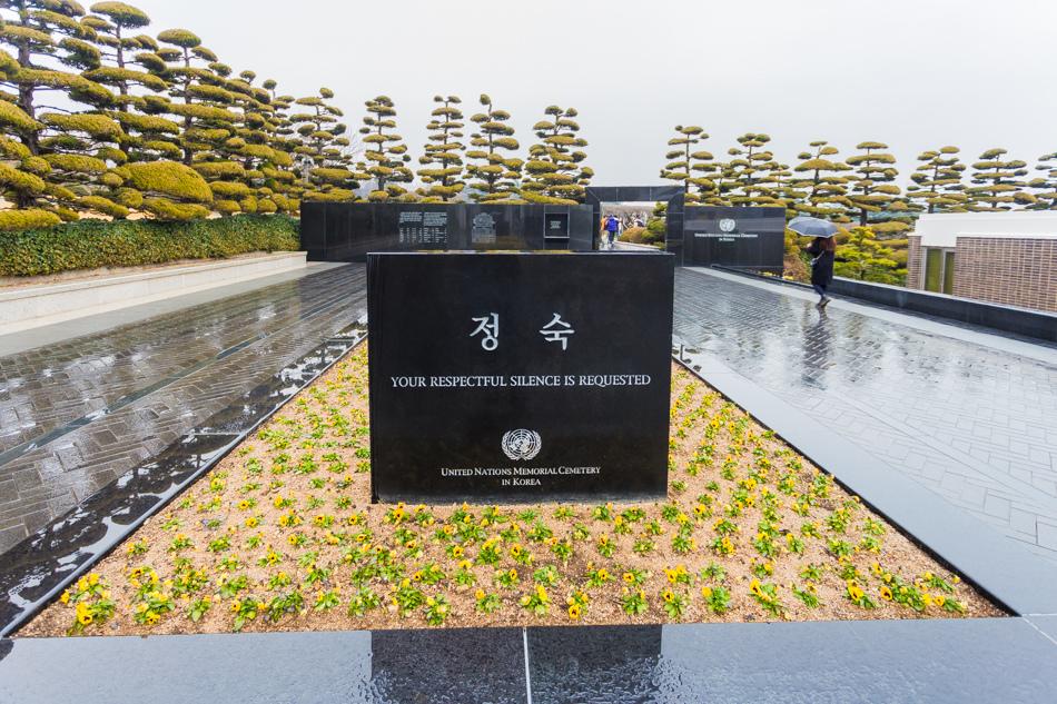 2016韓國五天四夜自由行 - 坐觀光巴士遊釜山 x UN紀念公園